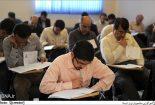 ارتقای اختیارات دانشگاهها در پذیرش دانشجوی دکتری