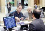 اصلاح نظام بانکی، طرحی برای تمام فصول