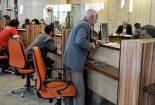 «امانتداری» هم به شرایط احراز پست مدیرعاملی بانکها اضافه شد