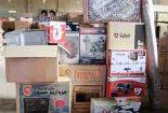 امتناع زوج از استرداد جهیزیه ممانعت از حق مالکانه زوجه