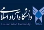 انتشار فراخوان جذب اعضای هیأت علمی دانشگاه آزاد در آبان ماه