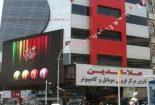 عضو هیئترئیسه شورای شهر تهران مطرح کرد