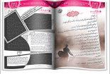 نظارت قبل از چاپ بر نشریات دانشجویی خلاف قانون است