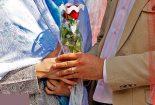 ازدواج 1100 جوان در سامانه همسان گزینی