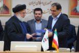 وزارت بهداشت و بنیاد شهید تفاهمنامه همکاری امضا کردند