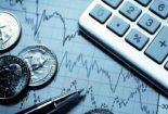نظام بانکی پشتیبان و حامی اقتصاد کشور است