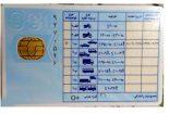 یک بام و دوهوای حذف شرط سربازی از گواهینامه رانندگی