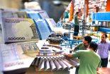 تعلل بانکها در پرداخت تسهیلات به واحد های صنعتی