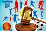 تاریخچه حقوق ورزشی