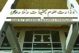 وزارت علوم سیاستهای انتخاباتی ریاست جمهوری را نیمه دوم سال تحصیلی اعلام میکند