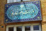 وزارت خارجه مجاز به افتتاح حساب اختصاصی برای درآمدهای حاصل از خدمات کنسولی شد