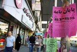 گزارش مجله ساینس از فروش علم در ایران