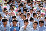 مجازات قانونی سلب حق تحصیل
