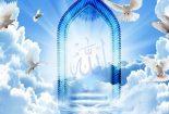 وفای به عهد در اسلام