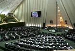 9  لایحه با موضوع محیط زیست در نوبت بررسی در مجلس
