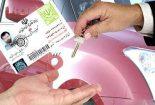 شرایط اخذ گواهی نامه رانندگی برای مشمولان غایب مشخص شد