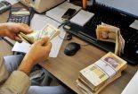 ارجاع بند مربوط به درآمد حاصل از تراکنشهای بانکی به کمیسیون تلفیق بودجه