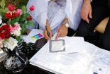 در عقد ازدواج ، زنان چه مواردی را میتوانند شرط کنند ؟