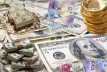 تحلیل فقهی و حقوقی مالیت استقلالی اوراق بهادار