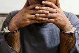 بررسی فقهی حقوقی تداخل جنایات در قانون مجازات 92