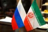 آمریکا: روسیه، به خاطر حمایت از ایران، منزوی شده
