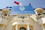 جمعیت الوفاق حضور هیئت صهیونیستی در بحرین را محکوم کرد