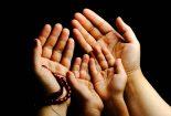 دعا کردن چه آدابی دارد؟