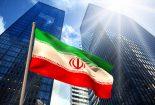 ایجاد مرکز حکمیت بین ایران و دیگر کشورها موجب توسعه مناسبات میشود