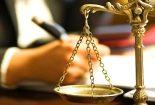 بهداشت قضایی